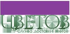 Доставка Цветов Краснодар » Заказать цветы курьером на дом | Купить недорого, круглосуточно | Заказ букетов цветов в Краснодаре с оплатой картой (дешево 24 часа) в интернет-магазине - Море цветов