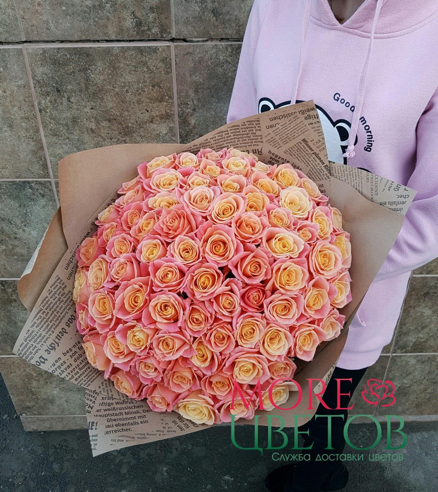 Доставка цветов, доставка цветов костанайская область боровское